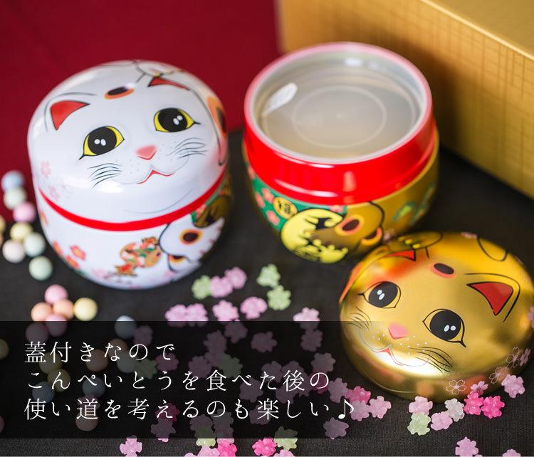 招き猫の福缶