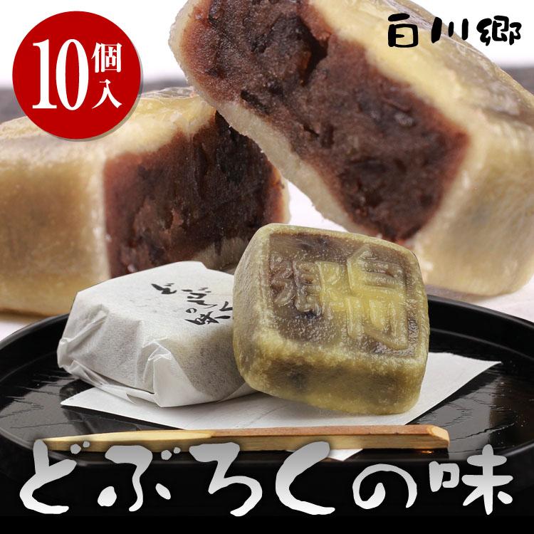 白川郷どぶろく味酒蒸しきんつば(大)