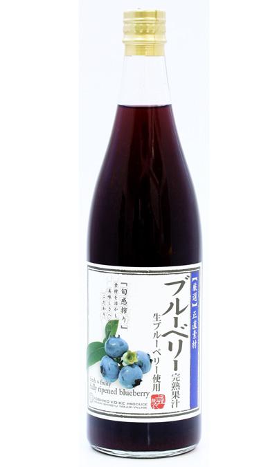 ブルーベリー完熟果汁