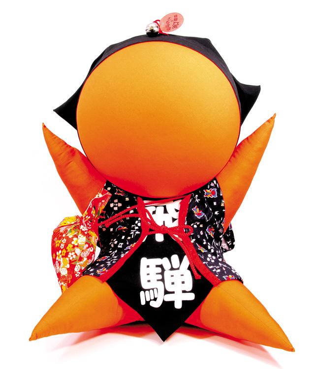 幸福のオレンジさるぼぼ